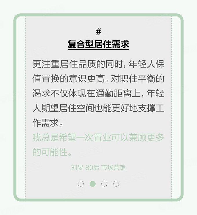 //pic1.ajkimg.com/display/xinfang/67e45ca674e1a36b8dd70d4de3da4737/680x741n.jpg插图(14)