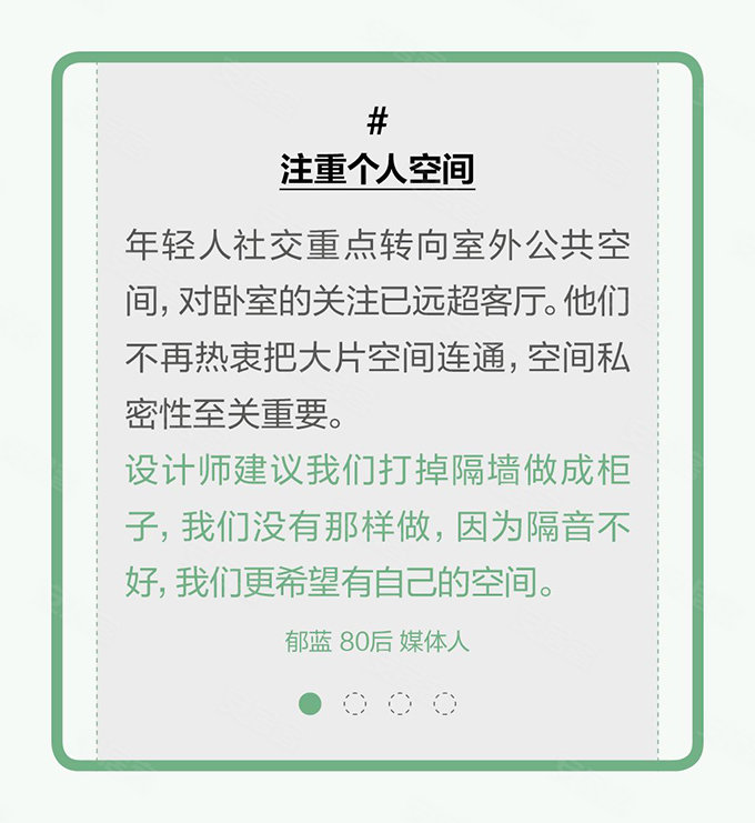 //pic1.ajkimg.com/display/xinfang/787f2196a8aa38cfa3289142b679ded6/680x741n.jpg插图(9)