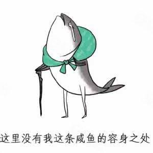 精装新房比二手房还笋?1.65万/�O也能在广州安家