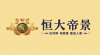 品牌 logo