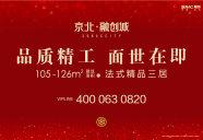 [北京周边]京北融创城
