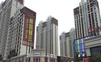 吉林昌邑万达广场
