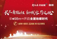 [上海周边]新西塘孔雀城御峰
