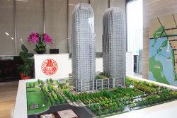 上海中心城开国际写字楼