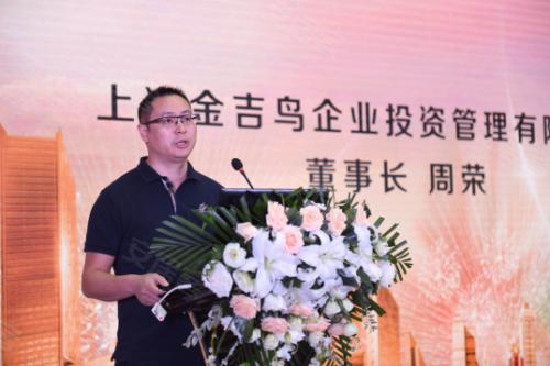 苏宁睿城全球招商推介会启幕,打造30万㎡综合商业集群