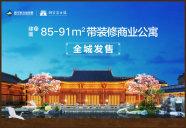 [望城]新华联铜官窑古镇