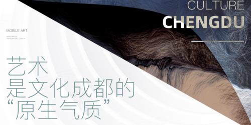 首创·禧瑞光华 | 流动于青羊城芯的艺术美学