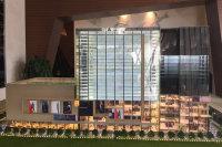 GTTower西安国际人才大厦