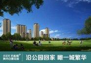[固安]永定河孔雀城枫丹白露花园