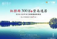 [锦溪]上海柳岸春风