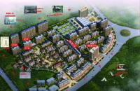 华通国际城