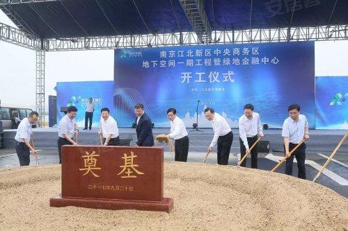 绿地南京超高层综合体项目开工 拟建全球领先科创园