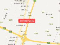 黔北国际汽车城