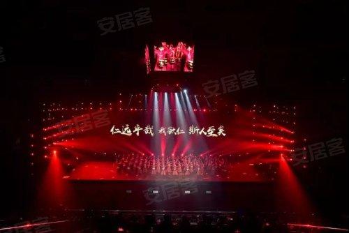 碧桂园 更家园,2018品牌盛典耀启山东