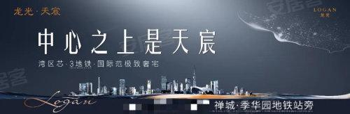 中心图腾|阅览季华CBD建筑 焕新城市记忆