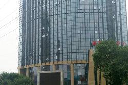 国际财富中心