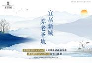 [西安周边]金宝荣城