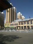 乌海万达广场