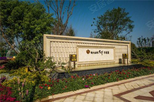 我的家在凤湖旁 郑州恒大金碧天下半城湖解析