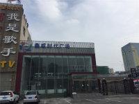 鑫威时代广场环球新乐汇