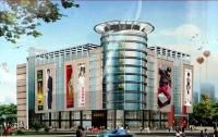 万国商业文化广场