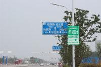 阜阳国际汽配城
