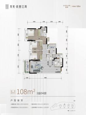 首期23万起!买广钢旁江景房 —龙光玖里江湾劲销9成