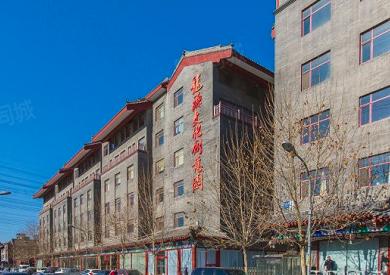 汇佳大厦 北京朝阳区办公楼_朝阳区写字楼租赁 地产搭档